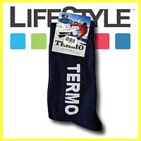 Термоноски мужские Comfort TERMO. Теплые зимние шерстяные носки, фото 1