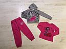 Спортивный костюм для девочек Crossfire 98-128 р.р., фото 2
