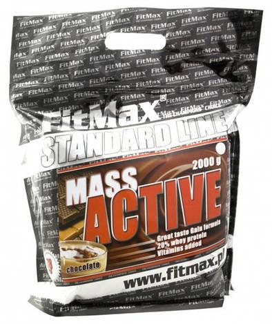 FitMax Гейнер Mass Active (2 kg )