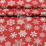 """Лоскут поплина с новогодним рисунком  """"Фигурные снежинки"""" белые на красном №1604, размер 31*120 см, фото 2"""