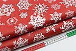 """Отрез поплина с новогодним рисунком шириной 240 см """"Фигурные снежинки"""" белые на красном (№1604), размер 50*240, фото 3"""