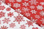 """Лоскут поплина с новогодним рисунком  """"Фигурные снежинки"""" белые на красном №1604, размер 31*120 см, фото 5"""