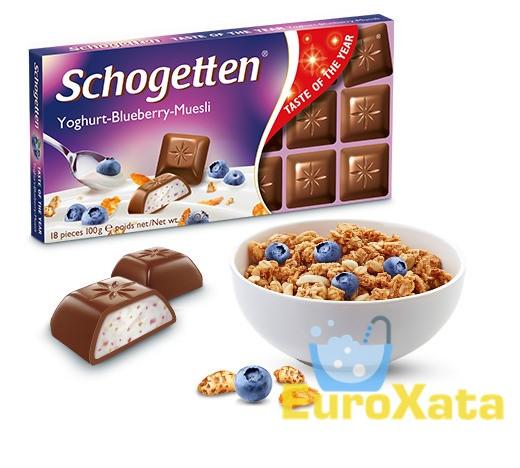 Шоколад Schogetten Yoghurt-Blueberry-Muesli мюсли, черничный йогурт 100 гр