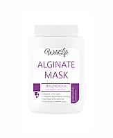 Альгинатная маска укрепляющая с экстрактом винограда 180 г. WildLife
