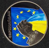 Монета Украины 5 грн. 2015 г. Евромайдан