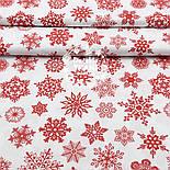 """Лоску поплина с новогодним рисунком  """"Фигурные снежинки"""" красные на белом №1603, размер 41*120 см, фото 2"""