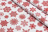 """Лоску поплина с новогодним рисунком  """"Фигурные снежинки"""" красные на белом №1603, размер 41*120 см, фото 3"""