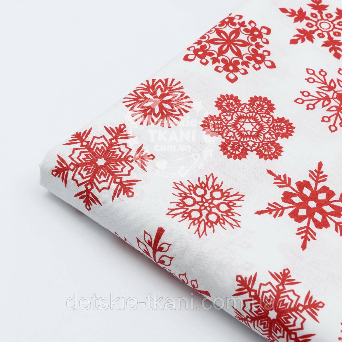 """Лоску поплина с новогодним рисунком  """"Фигурные снежинки"""" красные на белом №1603, размер 41*120 см"""