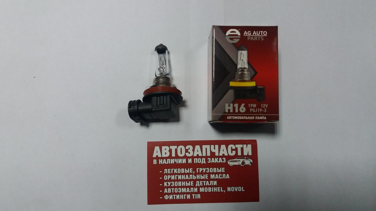 Лампа H16 19W 12V AG Auto