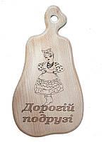 """Доска сувенирная с выжиганием надписи """"Лучшей подруге"""" 34*20 см ОПТОМ"""