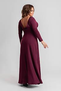 Вечернее платье в пол больших размеров (50-58)