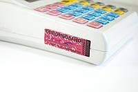 Пломба-наклейка с нанесением лазерной маркировки нумерации на черном поле , 1,36 грн. Оптом и в розницу