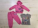 Спортивный костюм для девочек Crossfire 6-36 мес, фото 3