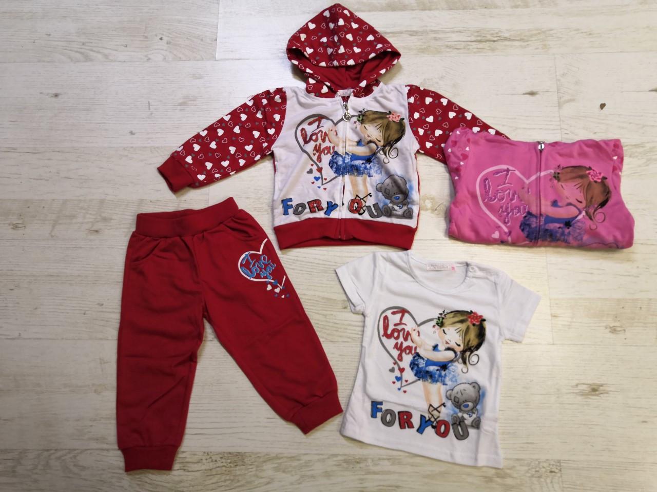 Спортивный костюм для девочек Crossfire 6-36 мес