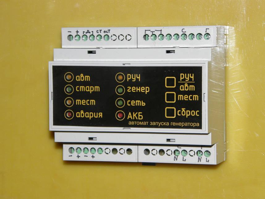 Контроллер АВР на дин рейку