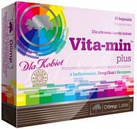 OLIMP Витамины для женщин Vitamin Plus For Women (30 caps)