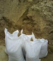 Песок в мешках.