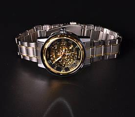 Часы мужские наручные Winner Skeleton metal silver-gold