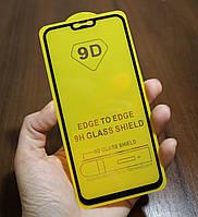 Защитное стекло 9D Full Glue для Xiaomi Mi 8 Lite полноэкранное черное