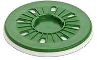 Полировальная тарелка PT-STF-D150 FX Festool 496151