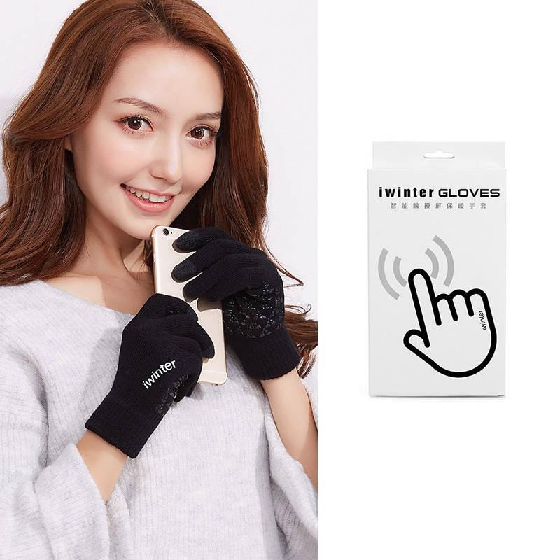 Перчатки женские сенсорные антискользящие iWinter black