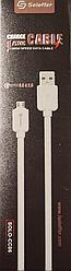 Кабель USB 1000мм