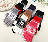 Перчатки для сенсорных экранов Touch Gloves Snowflake gray-white, фото 3