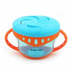 Тарелка для перекусов Baby Mix RA-D4-0410