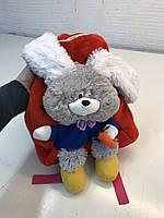 Детский  плюшевый -милый рюкзак -качественный и вместительный  POOLPARTY с зайцем