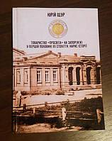 Издательство книг, брошюр, каталогов