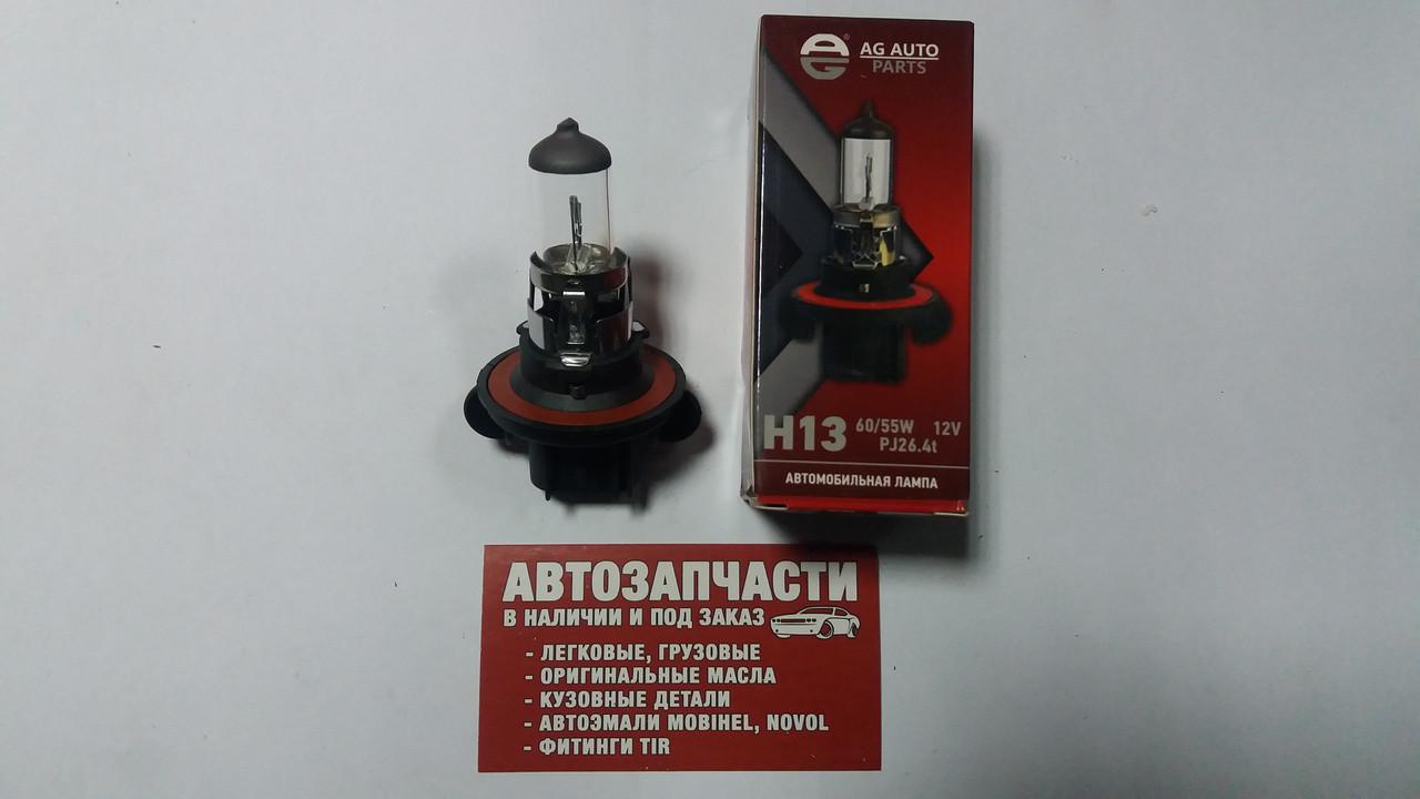 Лампа H13 60 55W 12V AG Auto