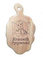 """Доска сувенирная с выжиганием надписи """"Любимой жене"""" 32*18 см ОПТОМ"""