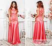 Платье вечернее длинное красивое короткий рукав сетка+атлас 42,44,46, фото 2