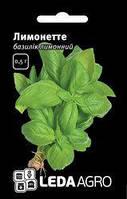 """Семена базилика лимонного Лимонетте, 10 гр., ТМ """"ЛедаАгро"""""""