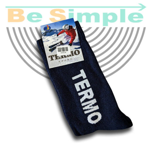 Термоноски Comfort TERMO. Мужские шерстяные носки