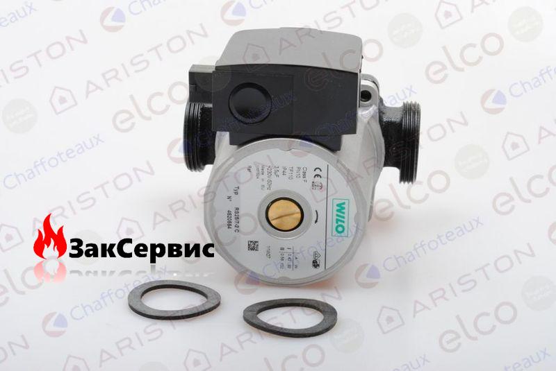 Насос циркуляционный на газовый конденсационный котел Ariston GENUS PREMIUM HP 45-65 кВт 65107350