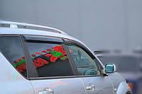 Дефлекторы окон (ветровики) SsangYong Rexton I 2002-2007; II 2007