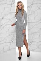 Платье Аниэлла серый