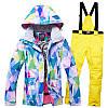 """Лыжный костюм - """"Северное сияние"""" - 9 расцветок, фото 9"""