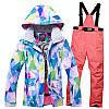 """Лыжный костюм - """"Северное сияние"""" - 9 расцветок, фото 10"""
