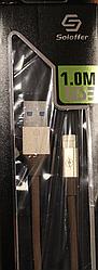 Кабель USB 1М