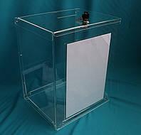 Коробка для благотворительности 28л 300_375_250 мм с карманом А4, фото 1