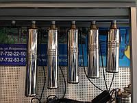 Насос бытовой центробежный Водолей БЦПЭ 0,32-63У, фото 1