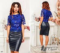 24773a2703a Женские штаны с лампасами оптом в Украине. Сравнить цены
