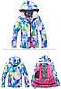 """Лыжный костюм - """"Северное сияние"""" - 9 расцветок, фото 3"""
