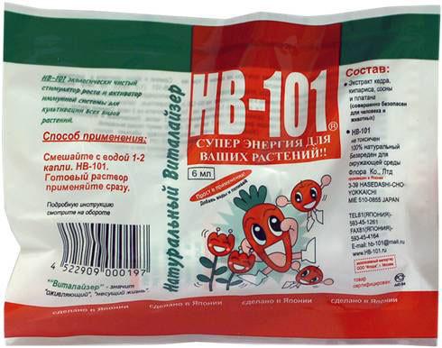 HB-101 стимулятор роста растений 6 мл.