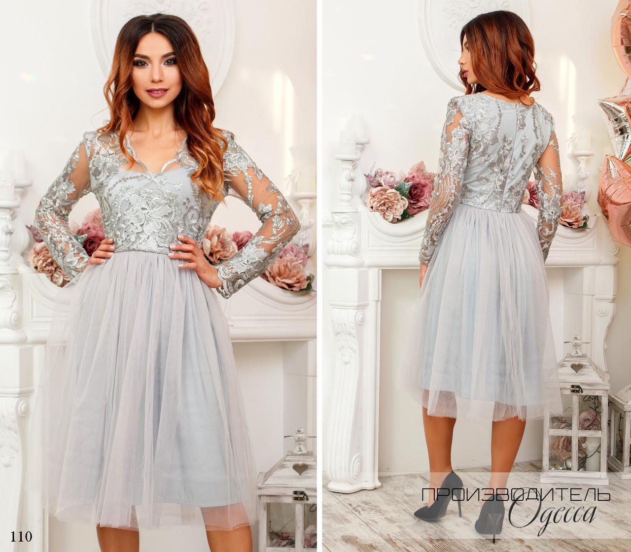 Платье вечернее красивое кружево+евро-фатин 42,44,46