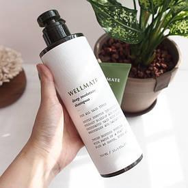 Шампунь увлажняющий Wellmate Deep Moisture Shampoo 500мл