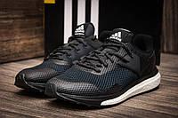 Кроссовки мужские Adidas Response 3 M, черные 7072