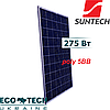 Солнечная батарея Suntech STP-275 5BB поликристалл